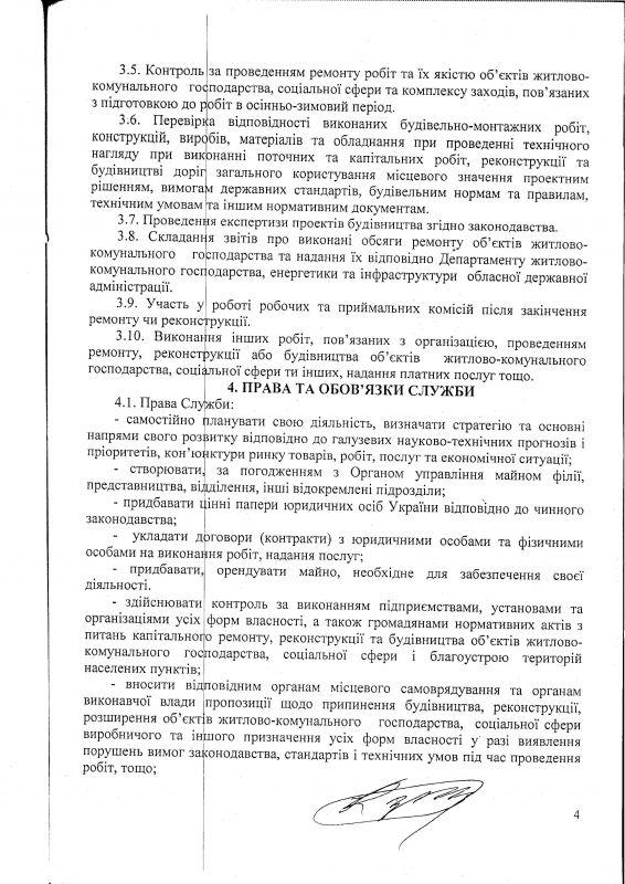 0929_scanned_document20190128-161921-009.jpg (120.65 Kb)