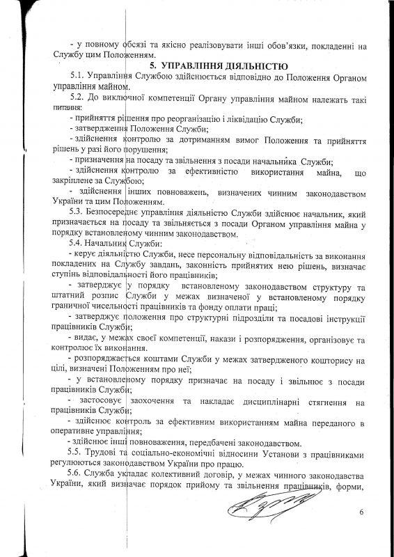 2009_scanned_document20190128-161921-011.jpg (105.4 Kb)