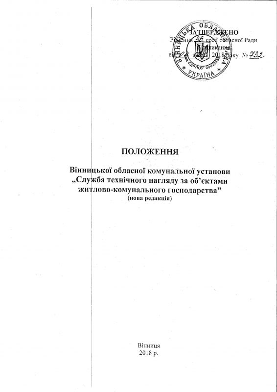 5199_scanned_document20190128-161921-006.jpg (30.52 Kb)