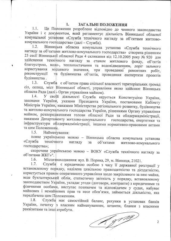 9982_scanned_document20190128-161921-007.jpg (117 Kb)